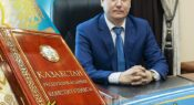 Қазақстан Республикасының Конститутция күні құтты болсын!